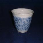 ■アマチュア陶芸大賞・かさま2002:入選